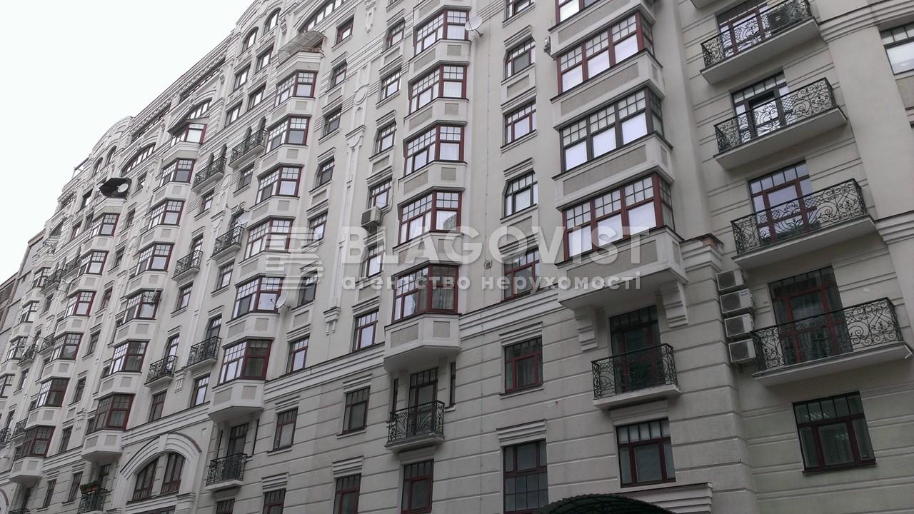Квартира A-108351, Ирининская, 5/24, Киев - Фото 5