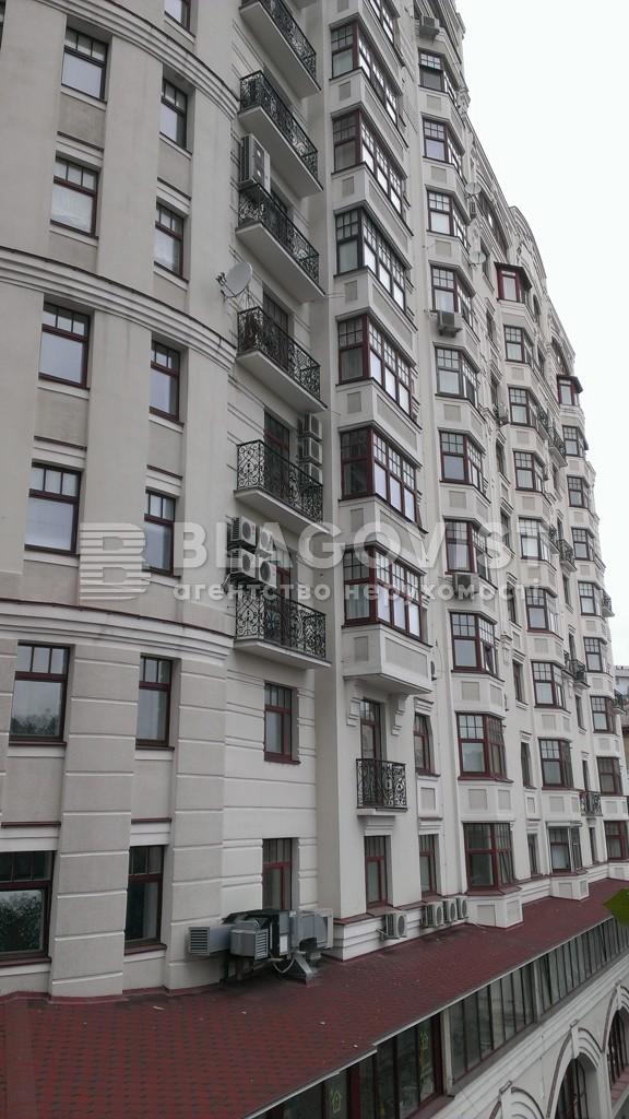 Квартира F-32986, Ирининская, 5/24, Киев - Фото 2