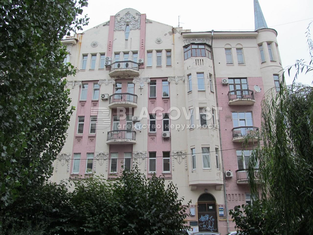 Квартира A-97019, Рейтарская, 20/24, Киев - Фото 4