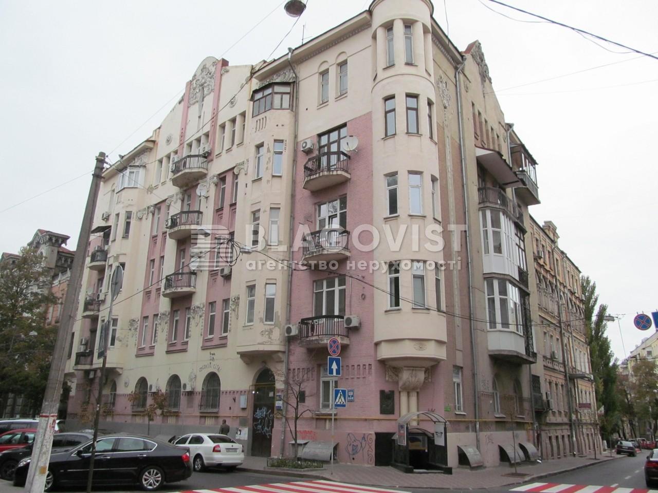 Квартира A-97019, Рейтарская, 20/24, Киев - Фото 3