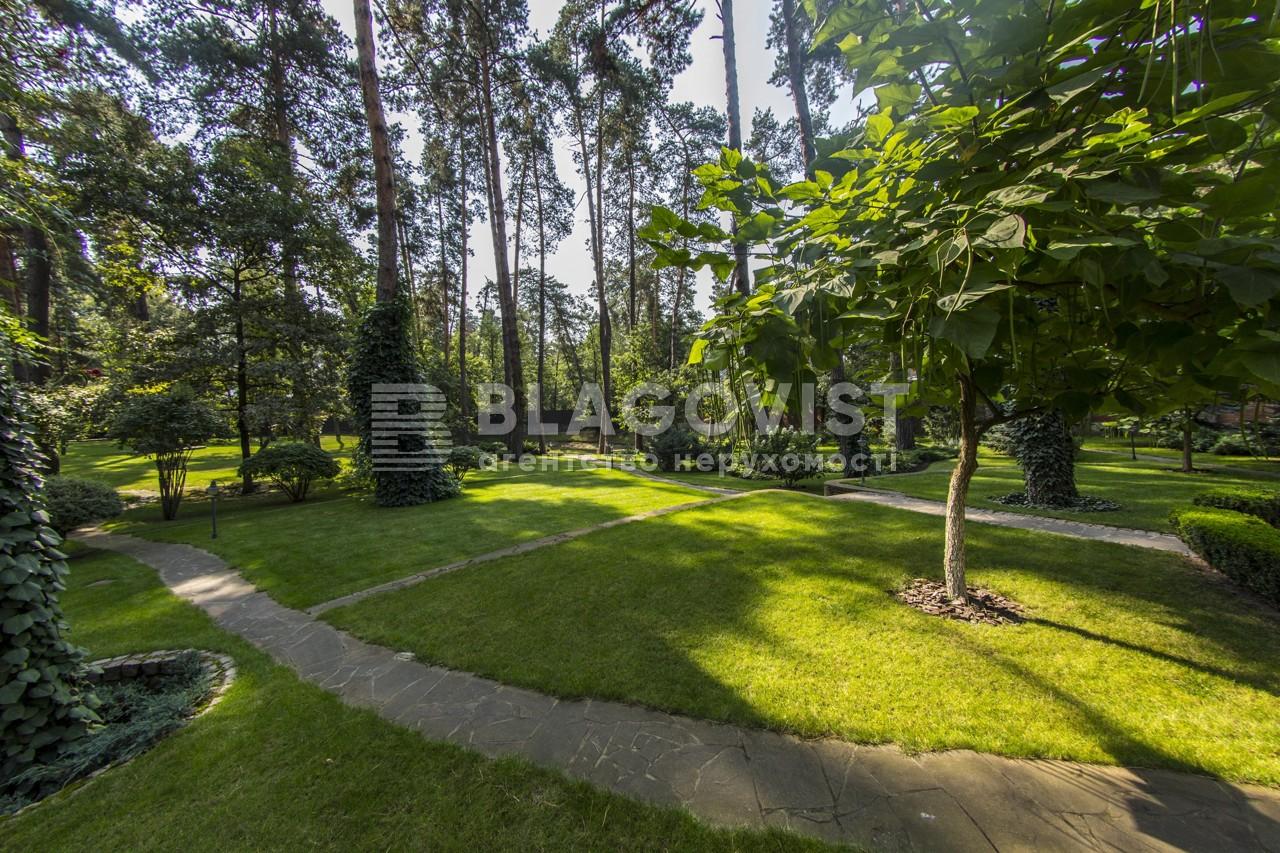Дом M-30040, Романков - Фото 63