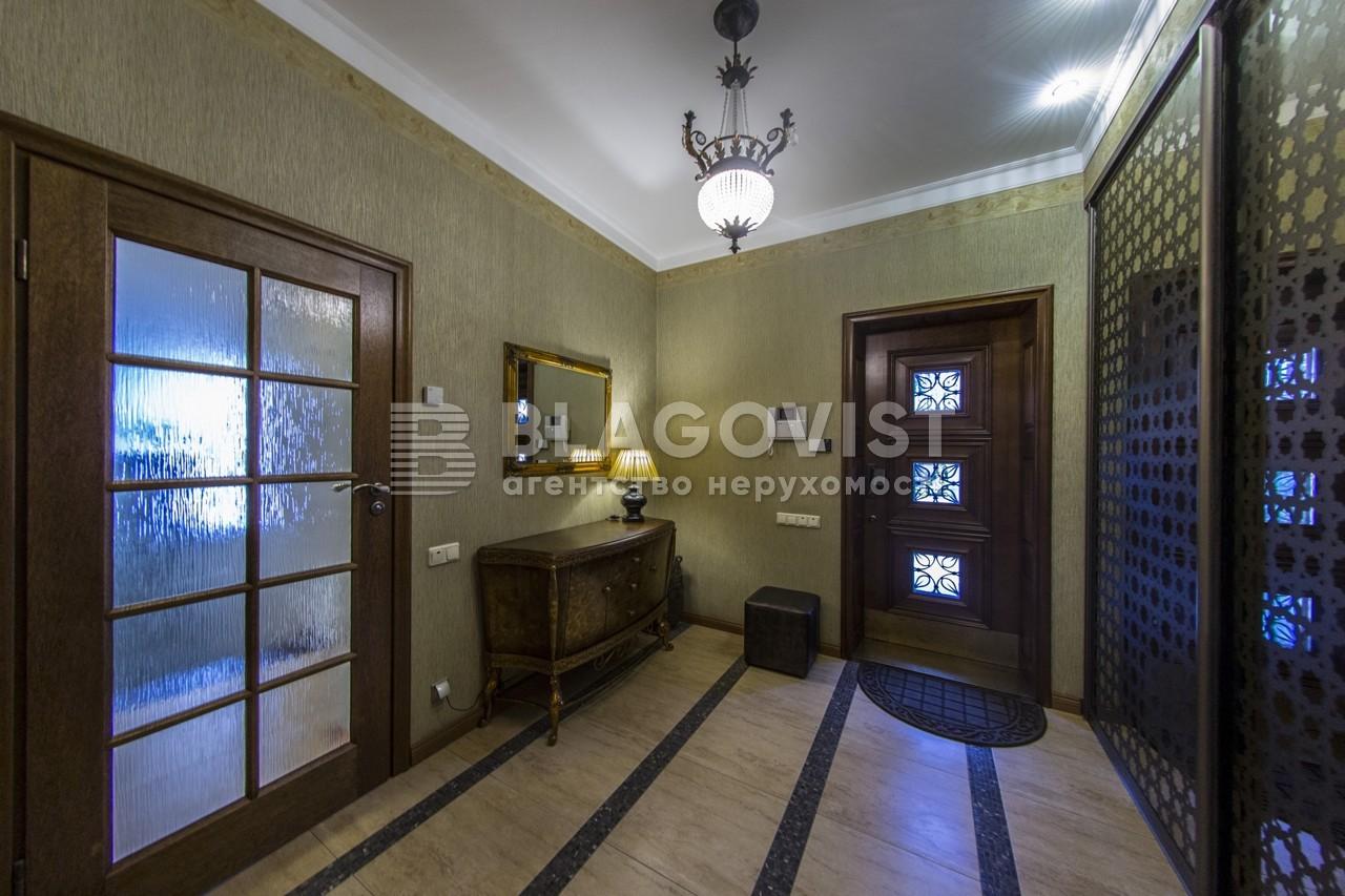 Дом M-30040, Романков - Фото 46