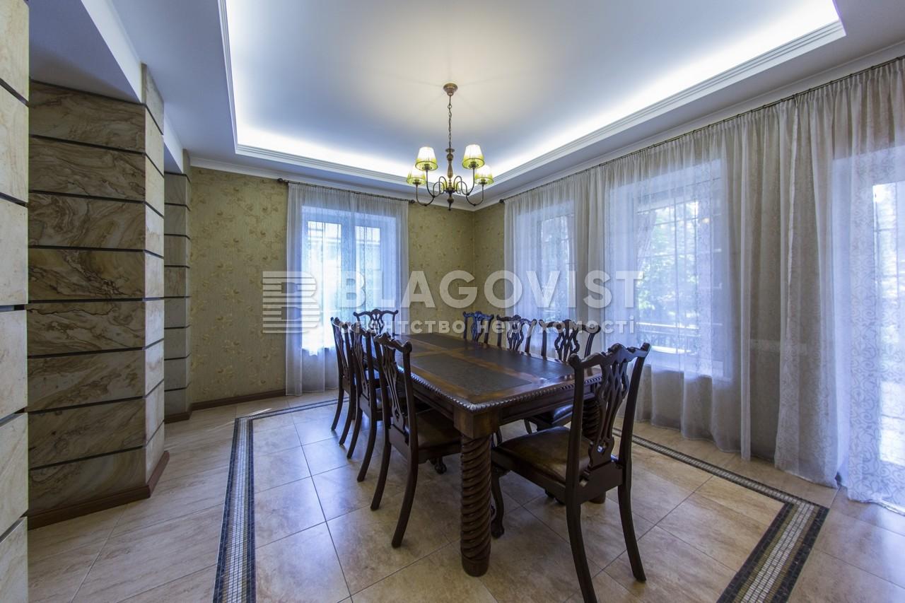 Дом M-30040, Романков - Фото 30