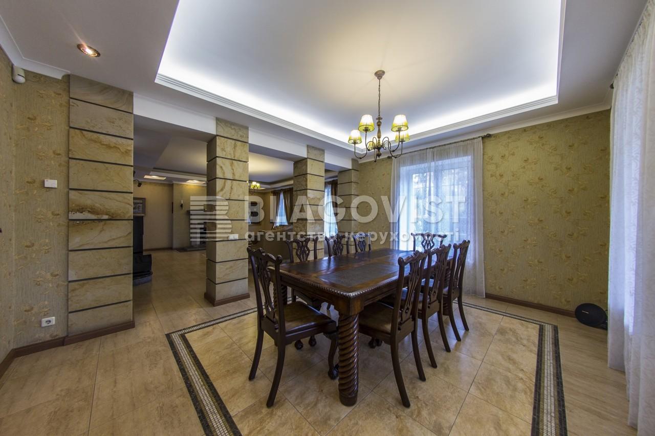 Дом M-30040, Романков - Фото 31