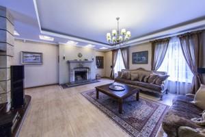 Дом M-30040, Романков - Фото 9
