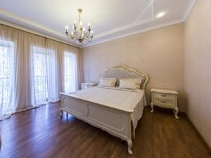 Дом M-30040, Романков - Фото 15