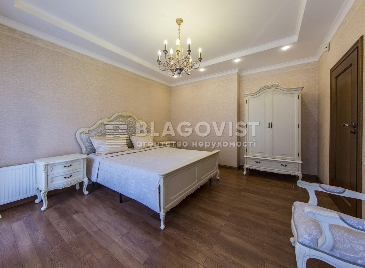 Дом M-30040, Романков - Фото 16