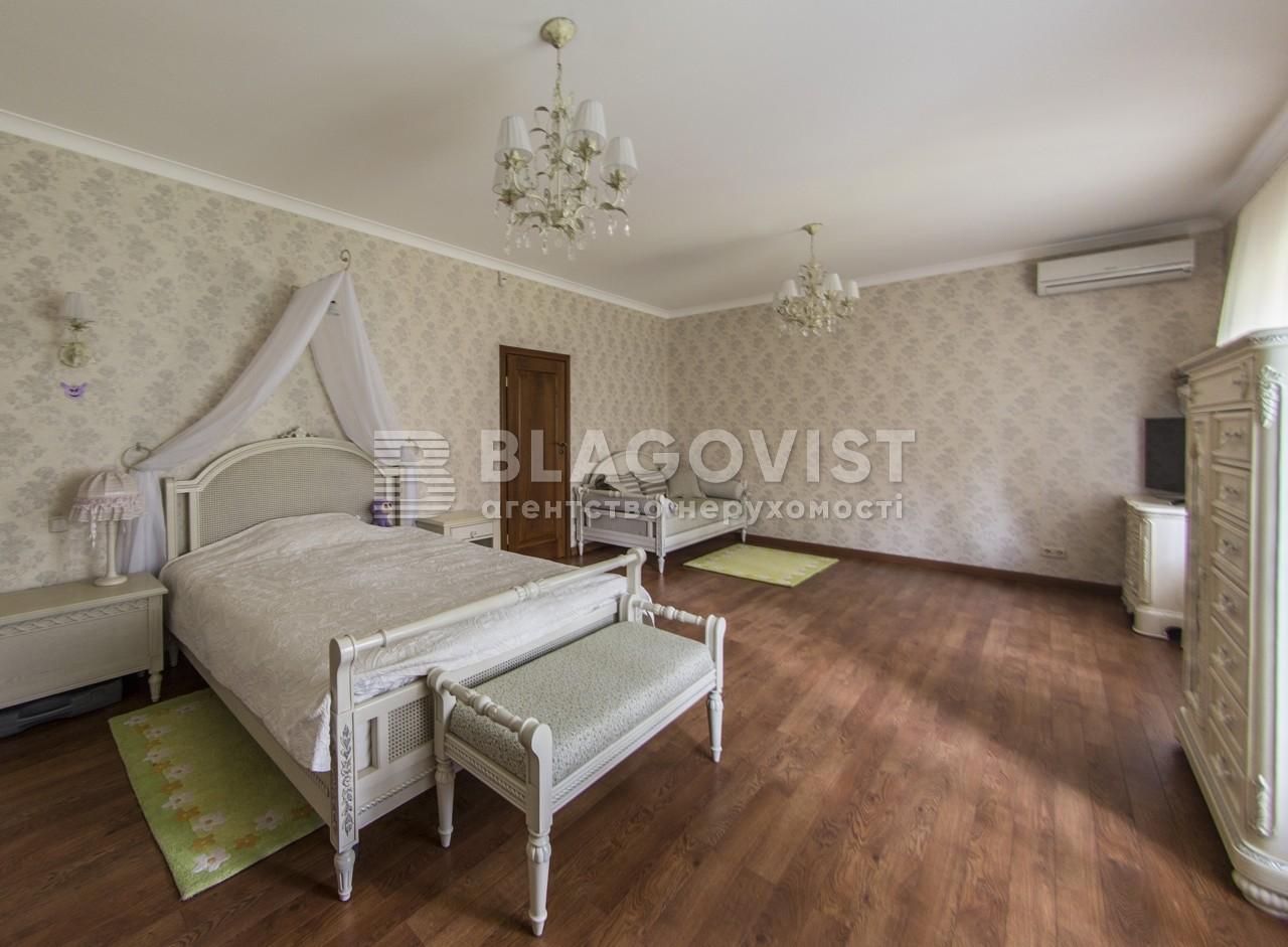 Дом M-30040, Романков - Фото 22