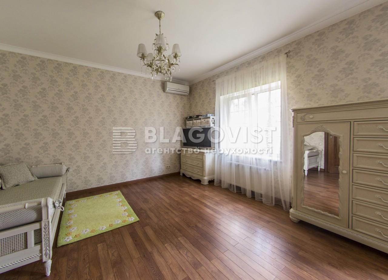 Дом M-30040, Романков - Фото 23
