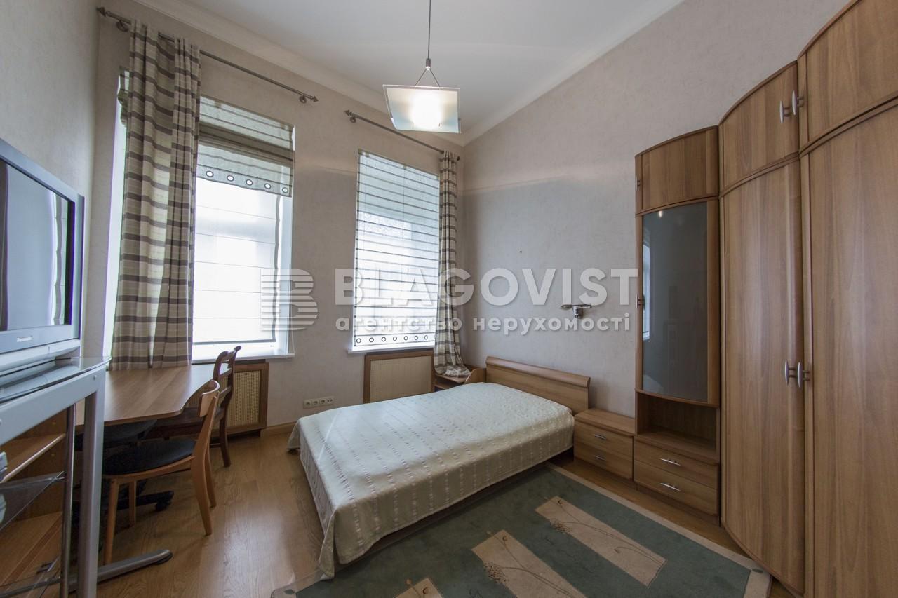 Квартира Z-1523207, Большая Житомирская, 8б, Киев - Фото 17