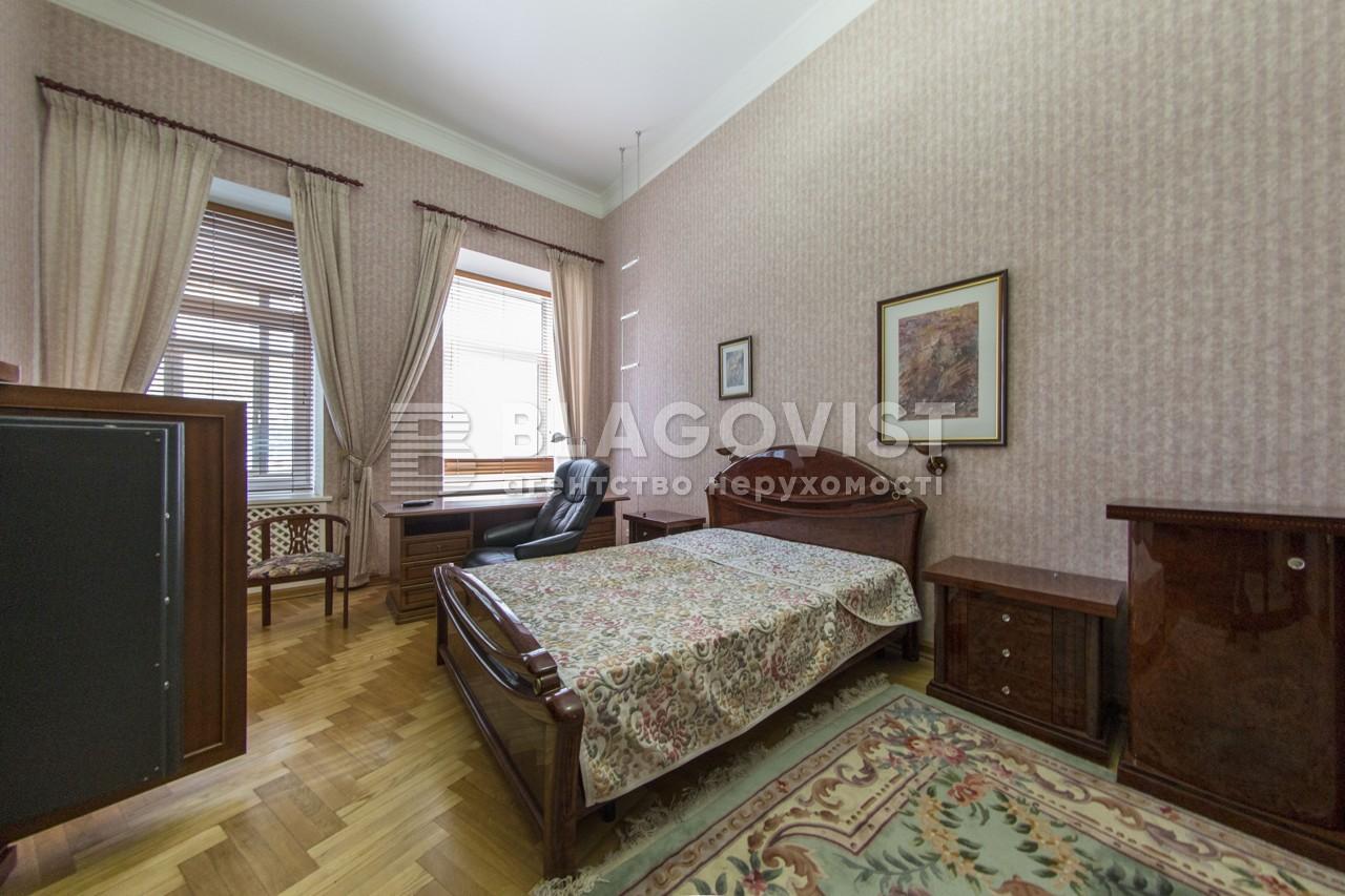 Квартира Z-1523207, Большая Житомирская, 8б, Киев - Фото 8