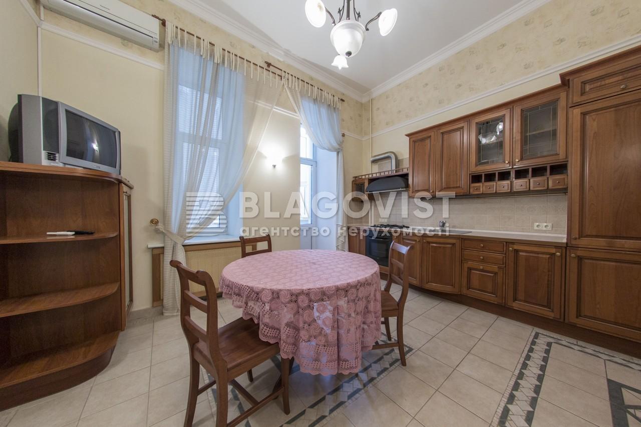 Квартира Z-1523207, Большая Житомирская, 8б, Киев - Фото 25
