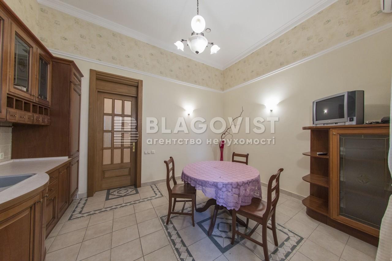Квартира Z-1523207, Большая Житомирская, 8б, Киев - Фото 27