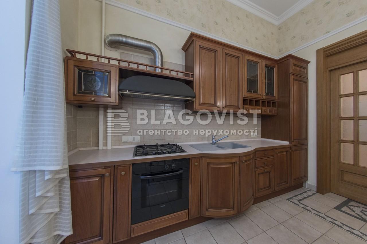 Квартира Z-1523207, Большая Житомирская, 8б, Киев - Фото 26