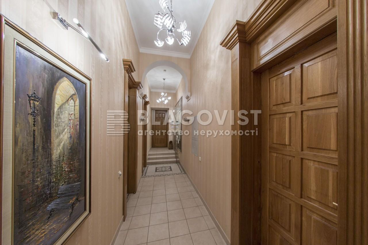 Квартира Z-1523207, Большая Житомирская, 8б, Киев - Фото 36