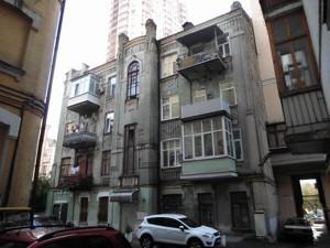 Квартира E-37101, Саксаганского, 129б, Киев - Фото 2