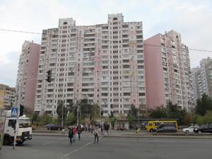 Квартира Ахматовой, 15, Киев, F-40657 - Фото 20