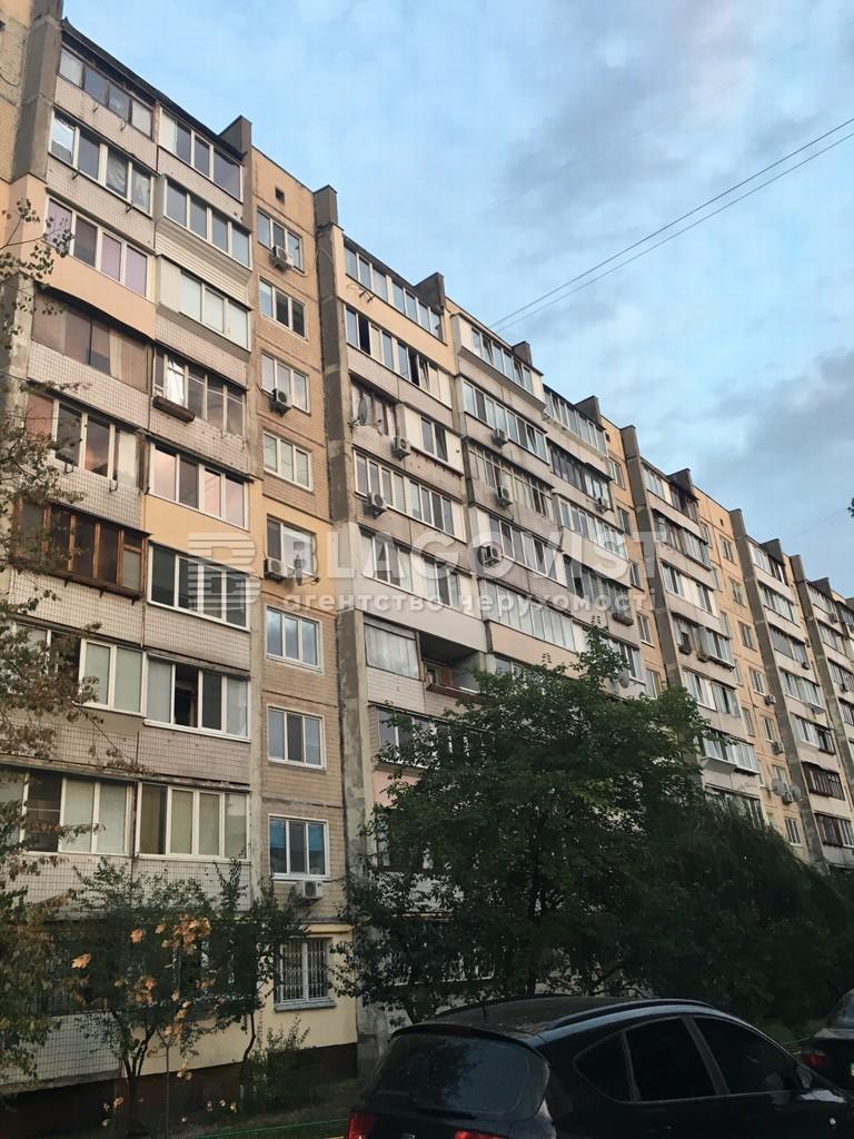 Квартира A-107830, Героїв Дніпра, 47, Київ - Фото 1
