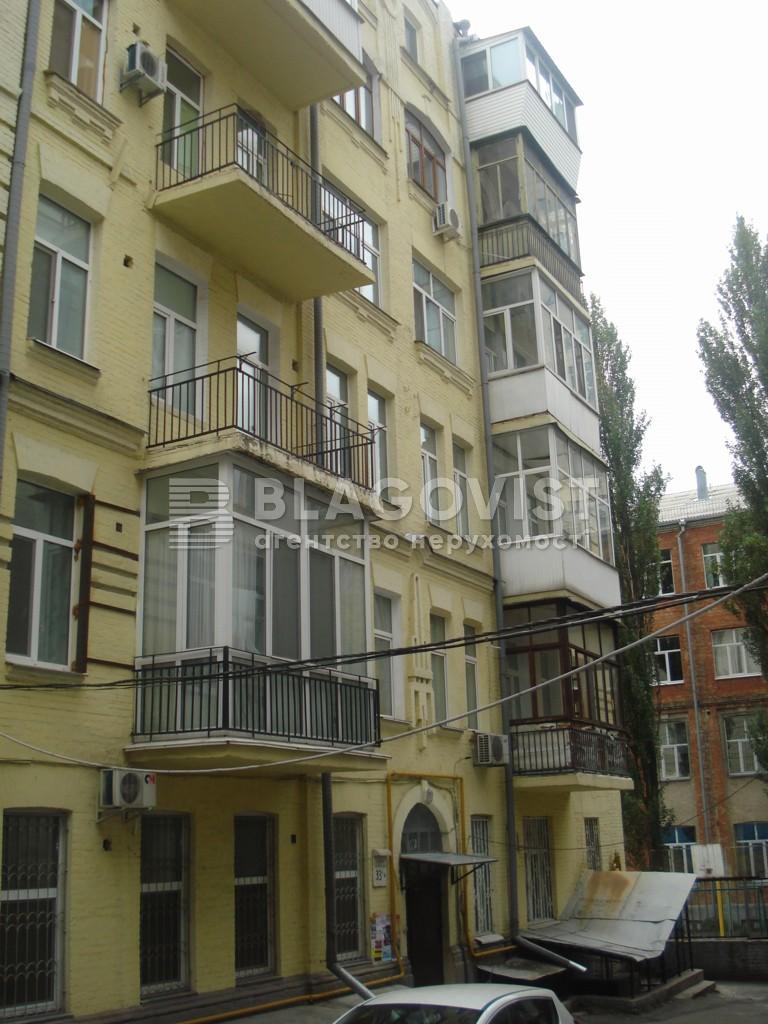 Квартира H-41973, Шота Руставели, 33б, Киев - Фото 1
