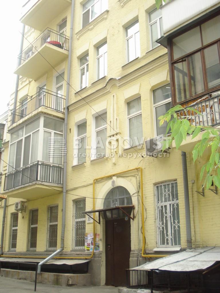 Квартира H-41973, Шота Руставели, 33б, Киев - Фото 3