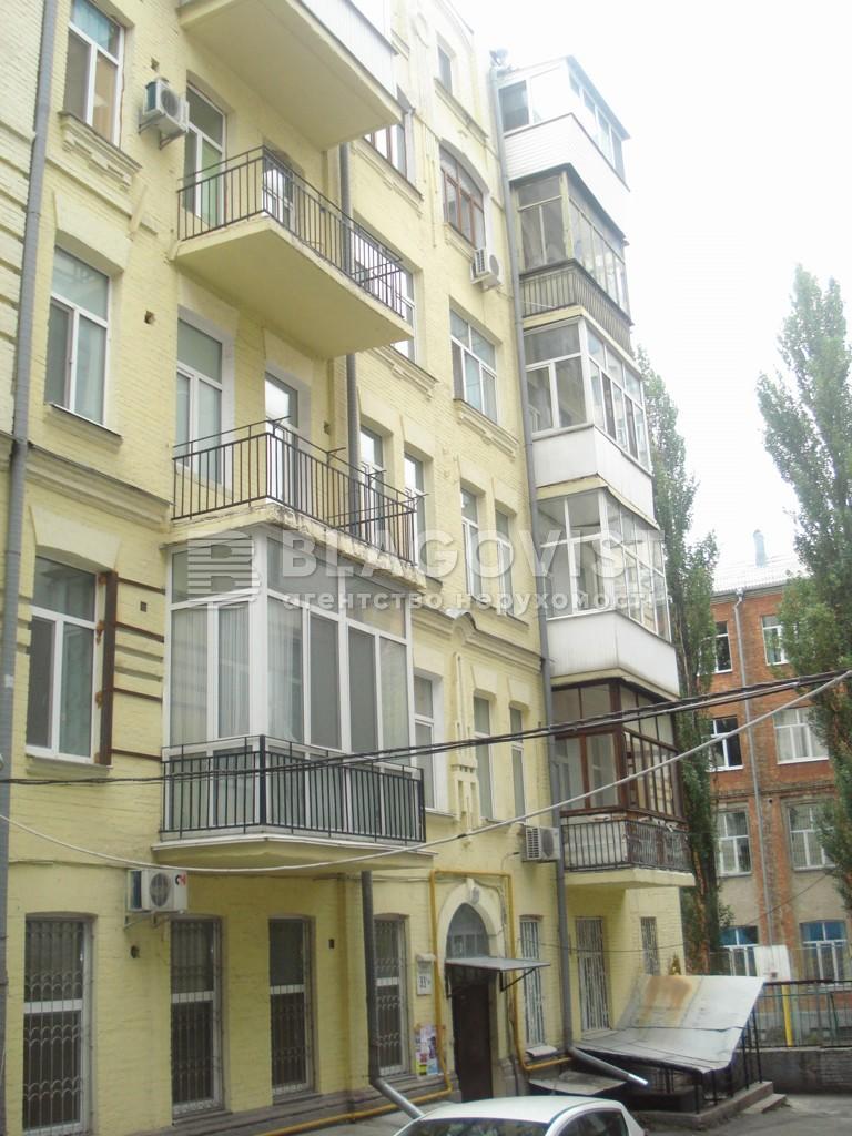 Квартира H-41973, Шота Руставели, 33б, Киев - Фото 2