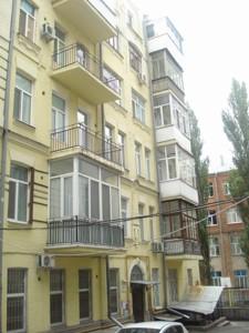 Квартира Шота Руставелі, 33б, Київ, C-105206 - Фото 14
