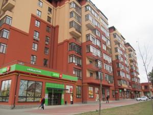 Квартира Єфремова Академіка (Уборевича Командарма), 8а, Київ, Z-1724254 - Фото1