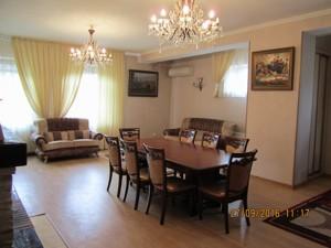 Дом Пушкина, Петропавловская Борщаговка, K-23199 - Фото3