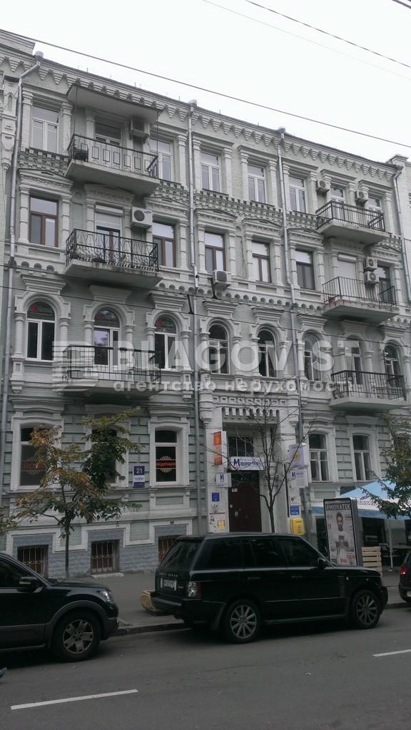 Квартира A-108506, Терещенковская, 21, Киев - Фото 3