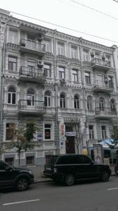 Квартира Терещенковская, 21, Киев, A-108506 - Фото 9