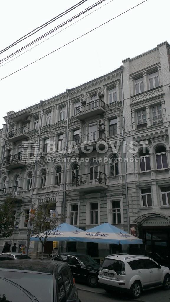 Квартира A-108506, Терещенковская, 21, Киев - Фото 2