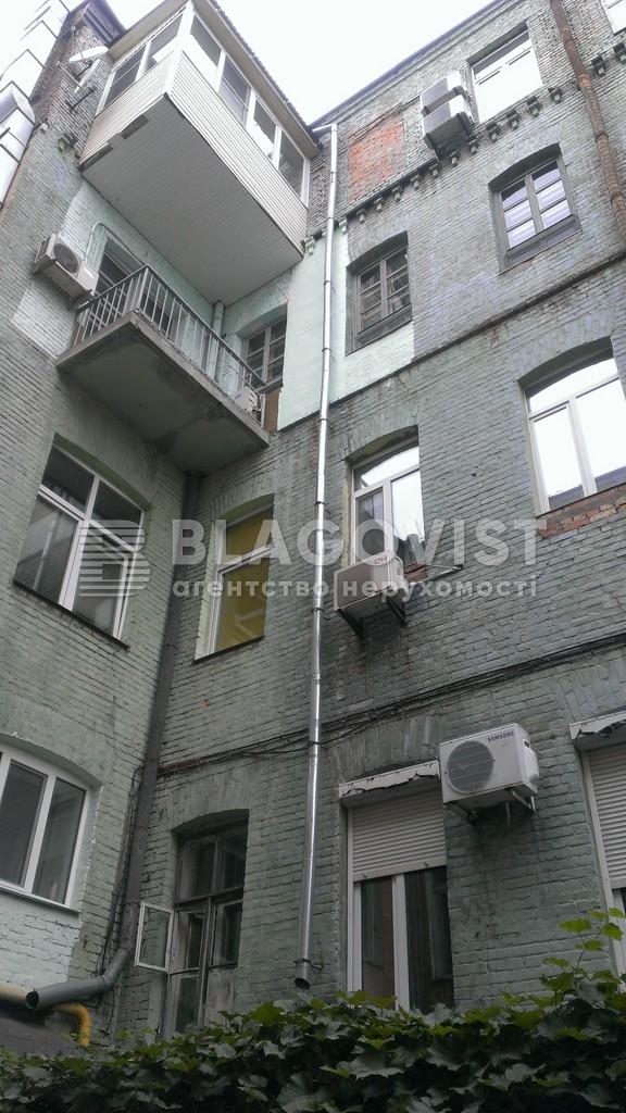 Квартира A-108506, Терещенковская, 21, Киев - Фото 4