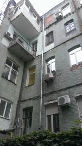 Квартира Терещенковская, 21, Киев, A-108506 - Фото 10