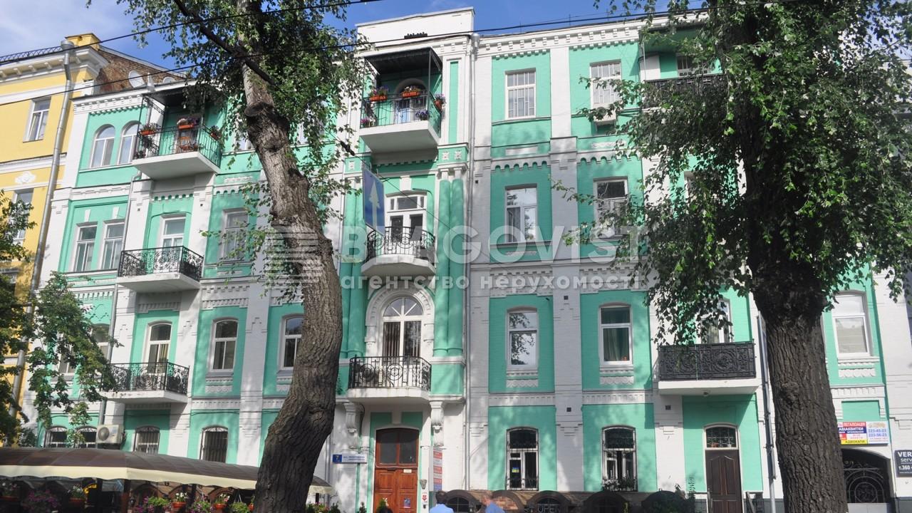 Квартира F-8531, Леонтовича, 7, Киев - Фото 2
