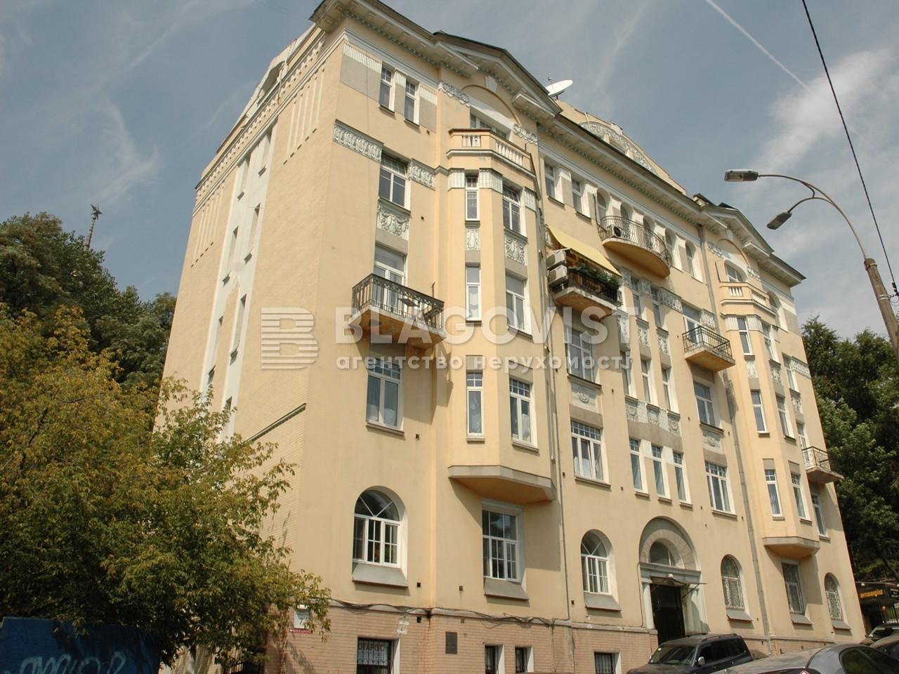 Квартира R-25246, Круглоуніверситетська, 7, Київ - Фото 3