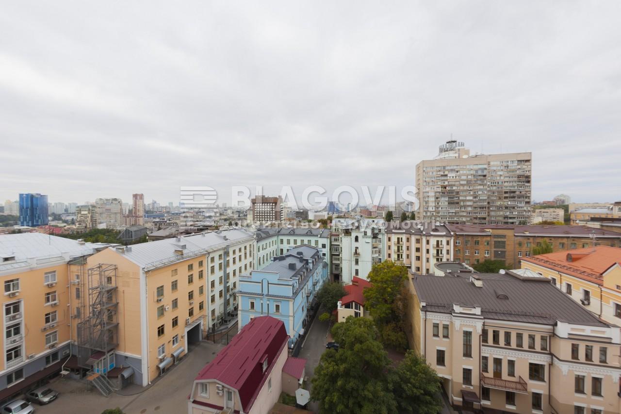 Квартира Z-766664, Пирогова, 6а, Киев - Фото 17