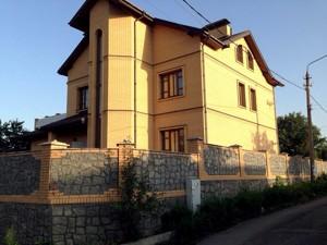 Будинок Красноводська, Київ, F-22821 - Фото