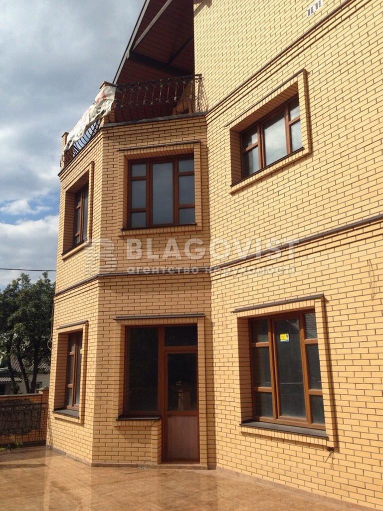 Дом F-22821, Красноводская, Киев - Фото 18