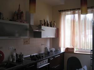 Дом Процев, B-93242 - Фото 11