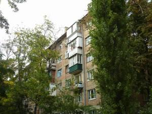 Квартира Дружбы Народов бульв., 28а, Киев, Z-603966 - Фото