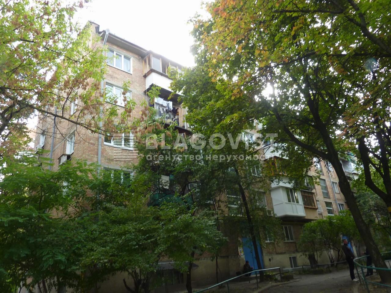 Квартира H-13884, Дружбы Народов бульв., 28а, Киев - Фото 2