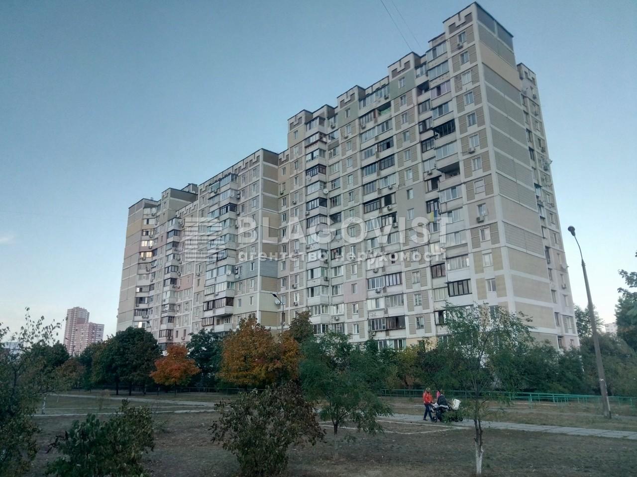 Квартира A-108018, Ахматовой, 8, Киев - Фото 6