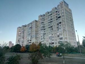 Квартира Ахматової Анни, 8, Київ, A-108018 - Фото 15
