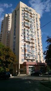 Квартира Урицкого, 18, Киев, Z-86685 - Фото2