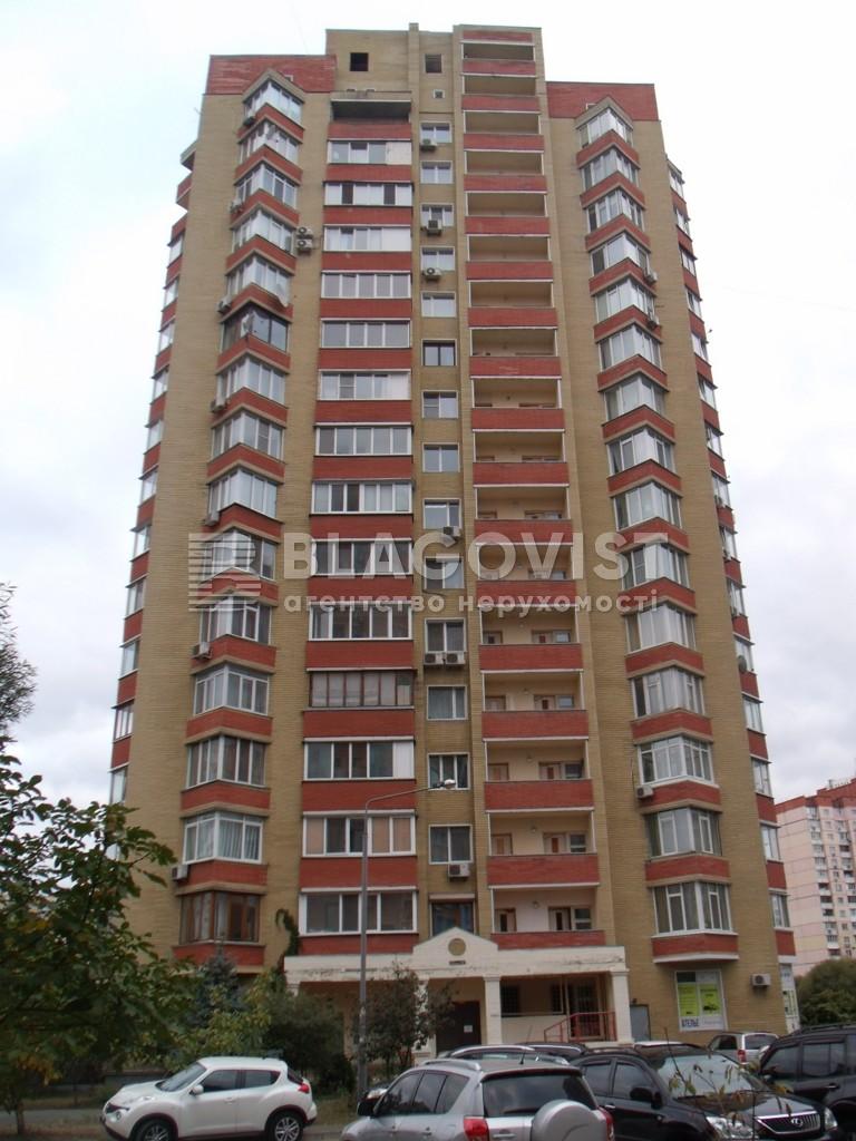 Квартира Z-607139, Урлівська, 10а, Київ - Фото 2