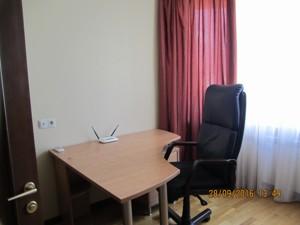Квартира Z-1755816, Чавдар Елизаветы, 28, Киев - Фото 8