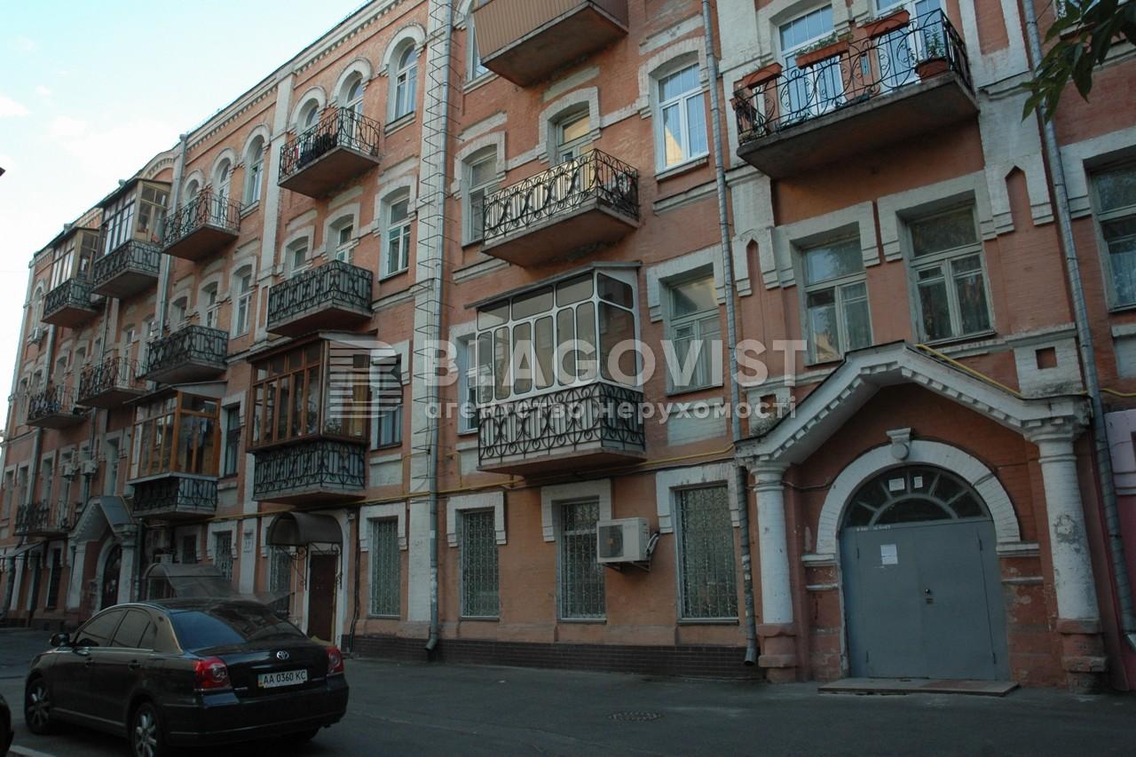 Нежилое помещение, H-42044, Константиновская, Киев - Фото 2