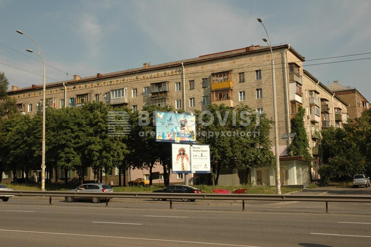 Квартира A-103482, Дружбы Народов бульв., 4/6, Киев - Фото 2