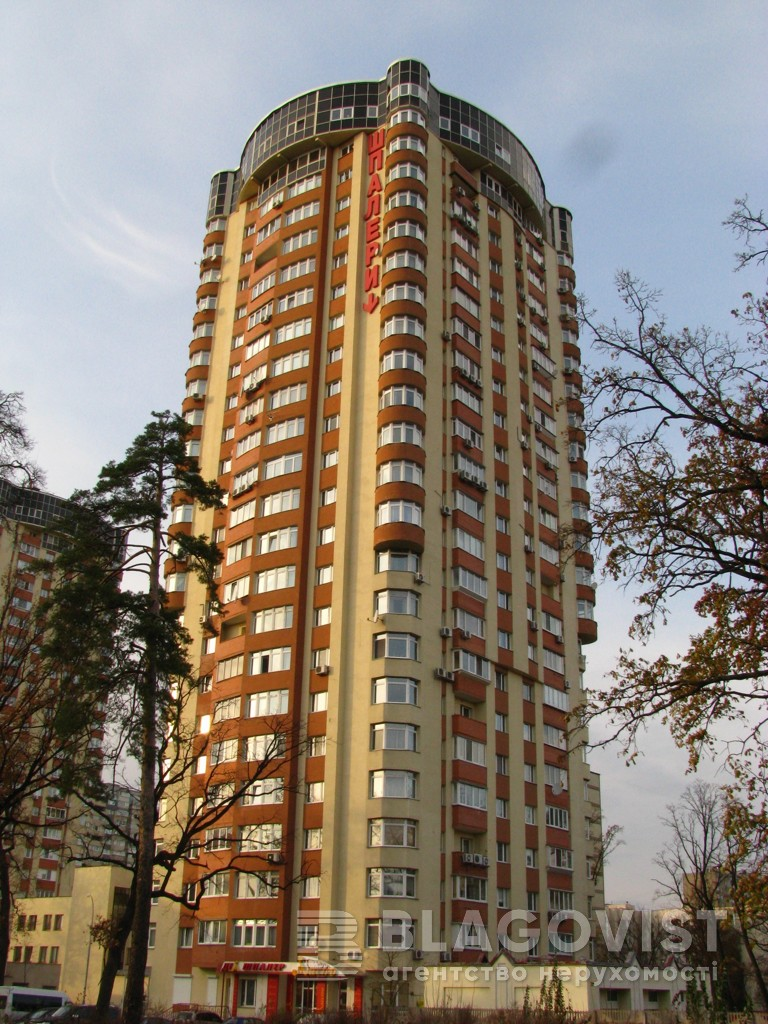 Квартира Z-1698585, Пушиной Феодоры, 23, Киев - Фото 2