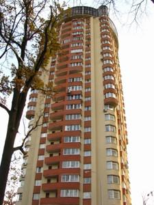 Квартира Пушиной Феодоры, 23, Киев, Z-75341 - Фото3